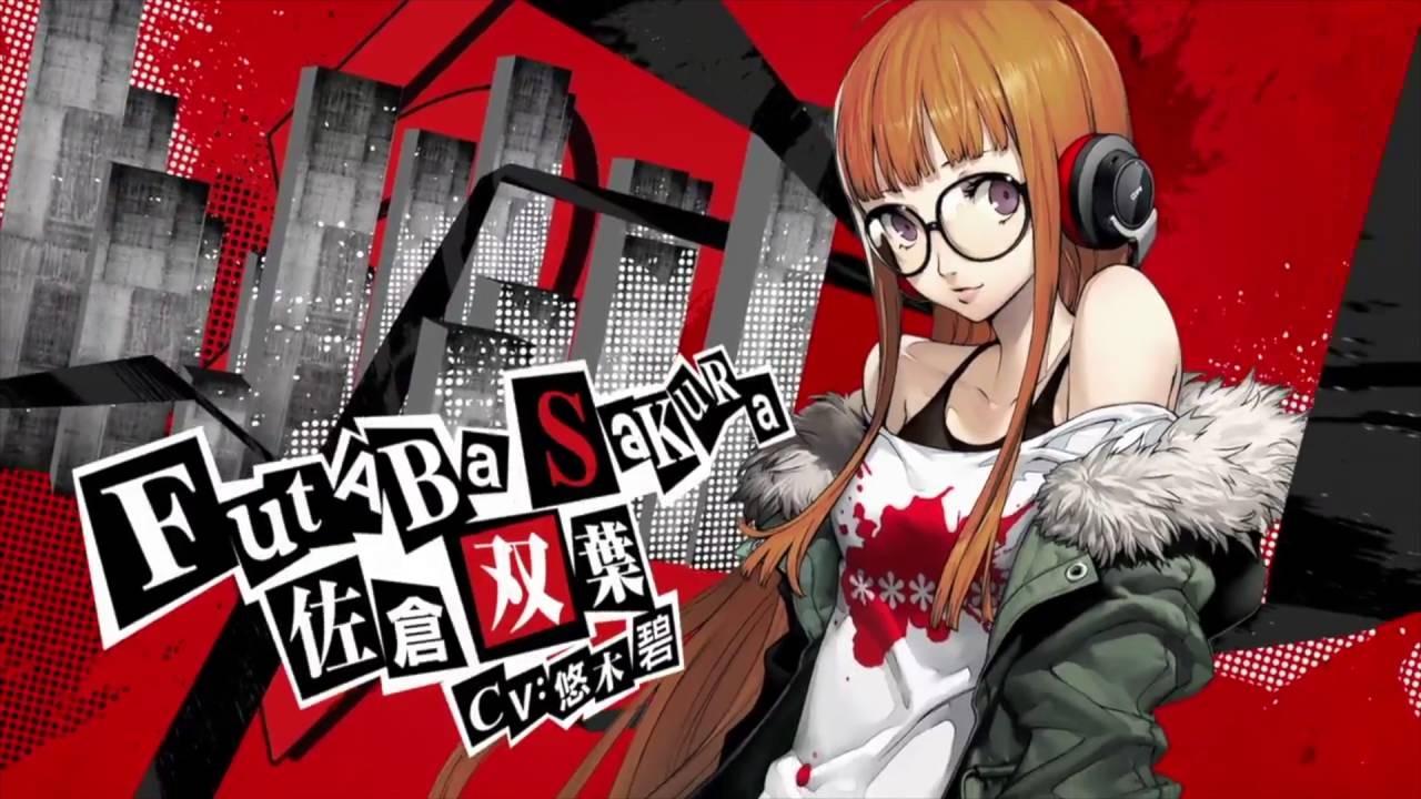 Dating teacher persona 5
